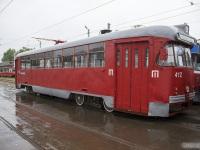 Витебск. РВЗ-6М2 №412