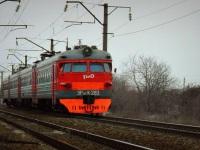 Таганрог. ЭР9ПК-283