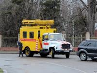 Одесса. Автомобиль аварийной службы контактной сети