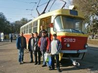 Одесса. Tatra T3 (двухдверная) №2983