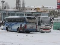 Киев. Hyundai Universe Express Noble AA6081ME, Setra S315HDH а695ое