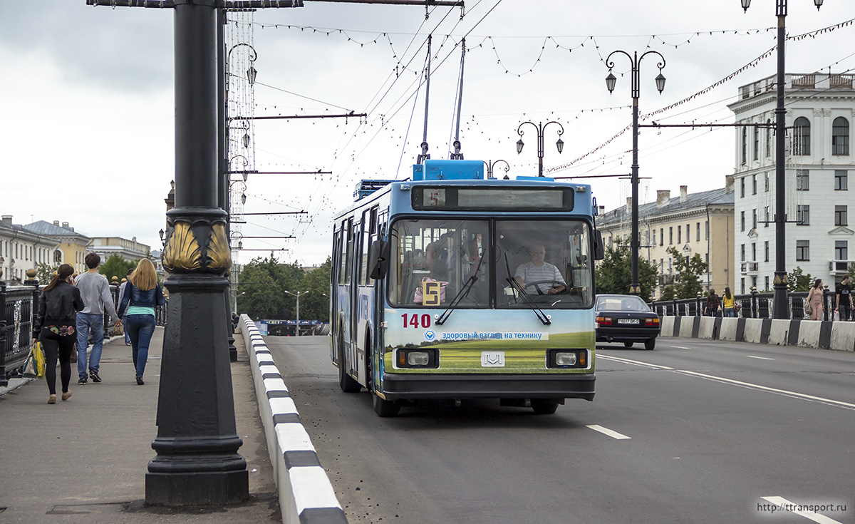 Витебск. АКСМ-201 №140