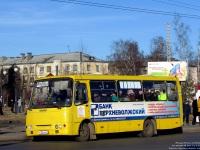 Рыбинск. Богдан А092 н125ум