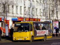 Рыбинск. Богдан А092 р187вн