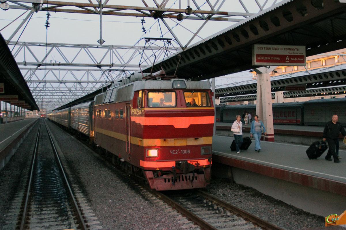 Санкт-Петербург. ЧС2т-1006
