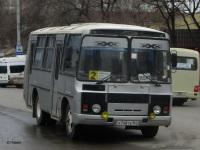 Таганрог. ПАЗ-32054 х748те
