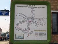 Тула. Схема движения пригородных поездов от станции Тула-1