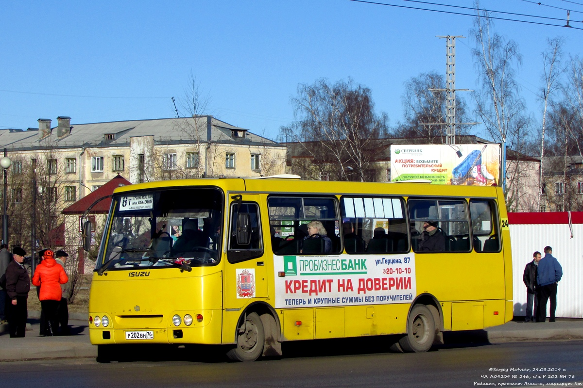 Рыбинск. Богдан А092 р202вн