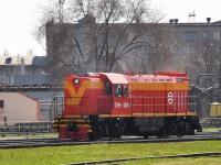 Таганрог. ТЭМ9-0039