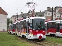 Витебск. АКСМ-62103 №630