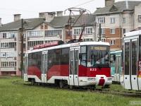 Витебск. АКСМ-62103 №623
