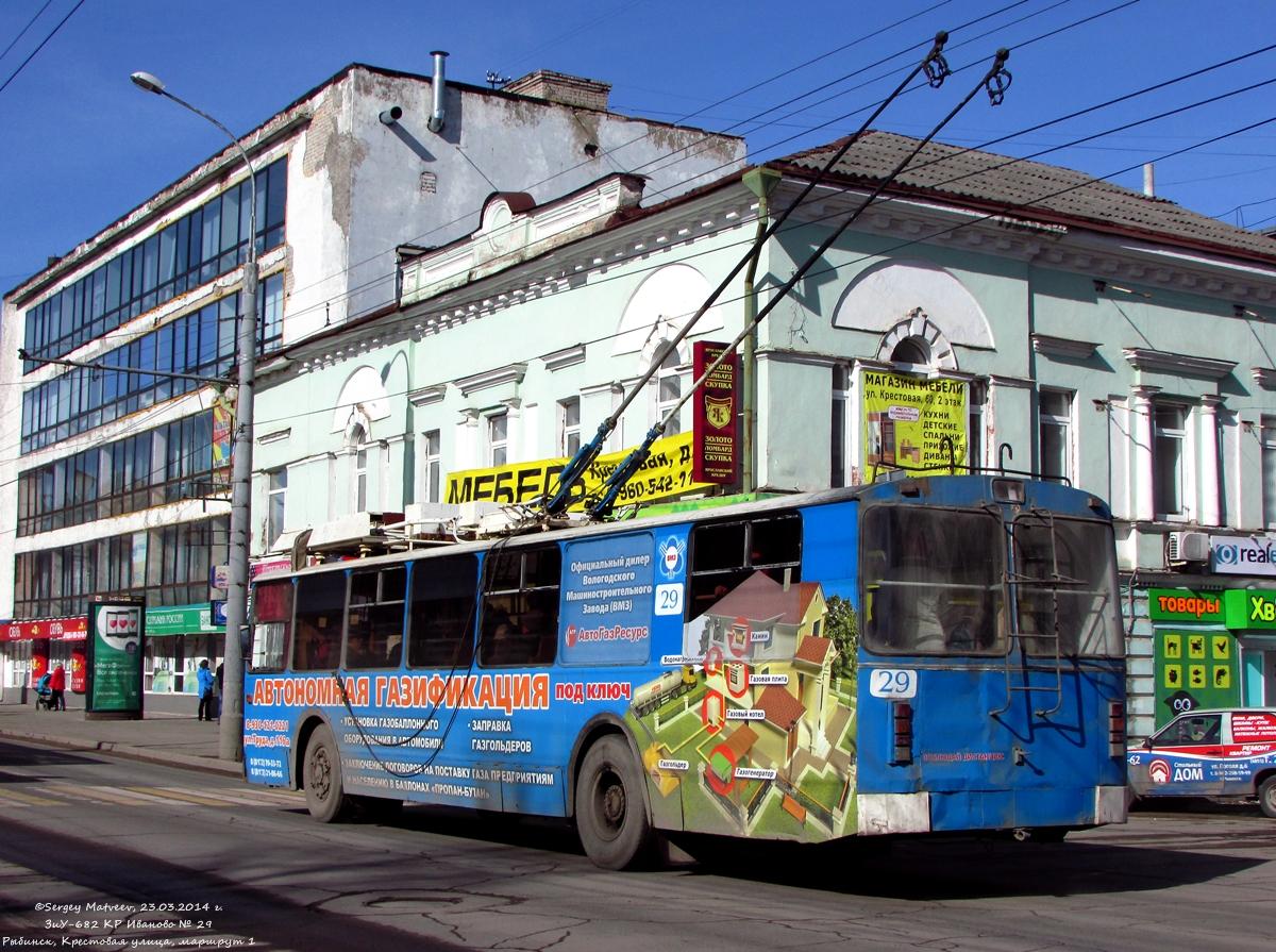 Рыбинск. ЗиУ-682 КР Иваново №29