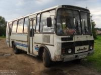 Рыбинск. ПАЗ-4234 а632ан