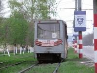Нижний Новгород. 71-605 (КТМ-5) №3431
