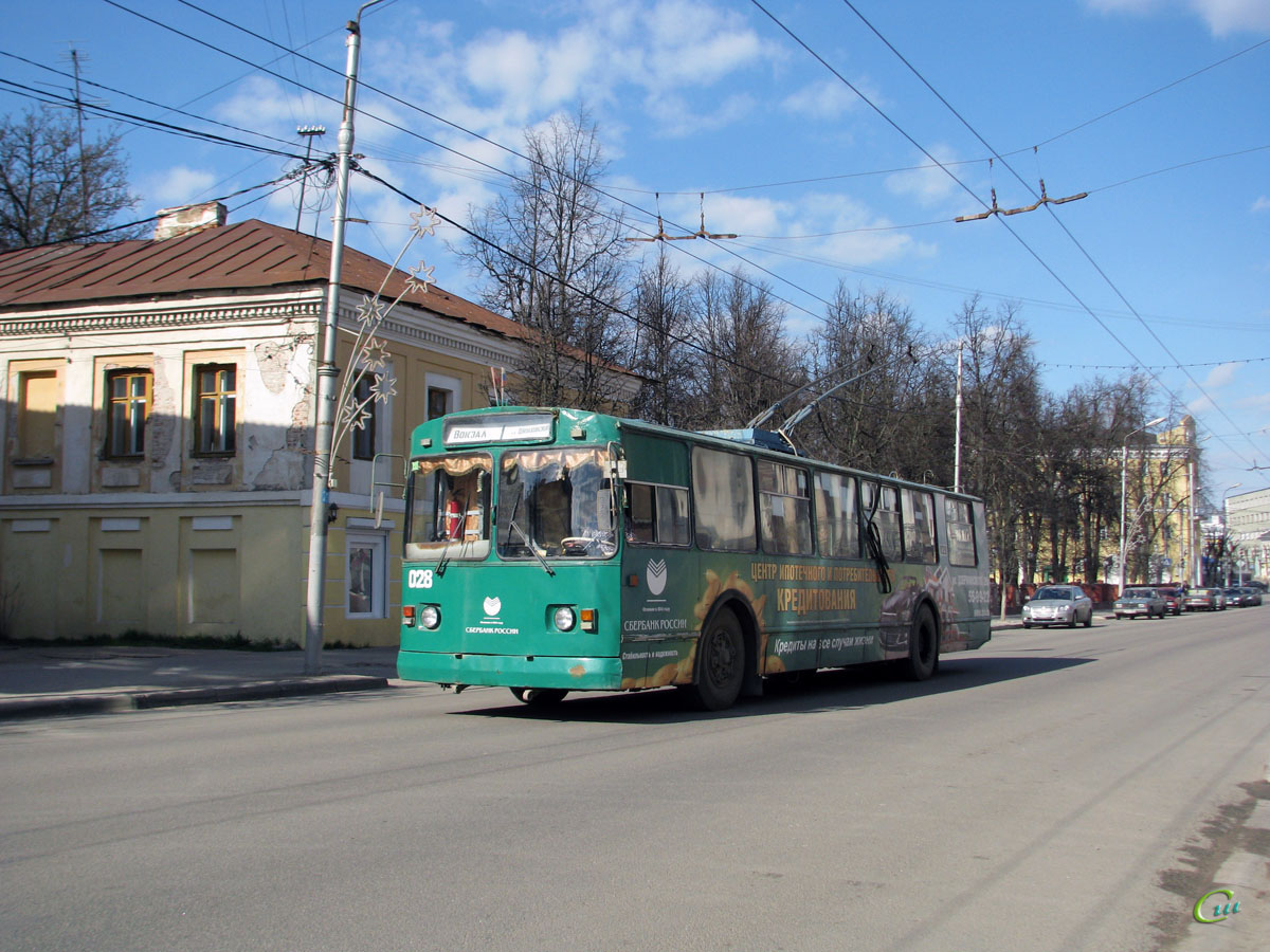 Калуга. ЗиУ-682В-012 (ЗиУ-682В0А) №028