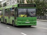Витебск. МАЗ-105 AE1569-2