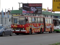 Рязань. Ikarus 280.03 ав992