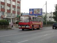 Рязань. Ikarus 260.37 ае577