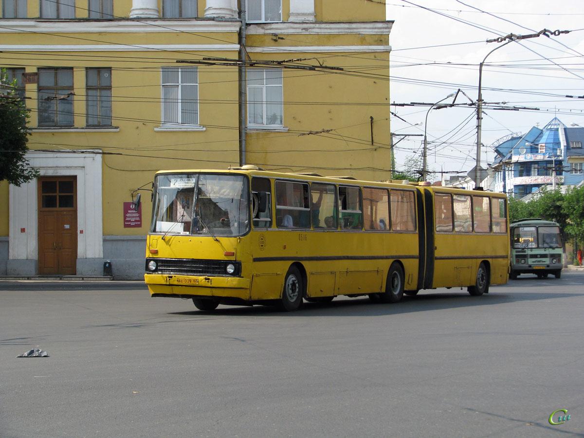 Рязань. Ikarus 280.02 ае009