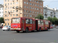 Рязань. Ikarus 280.03 ав841