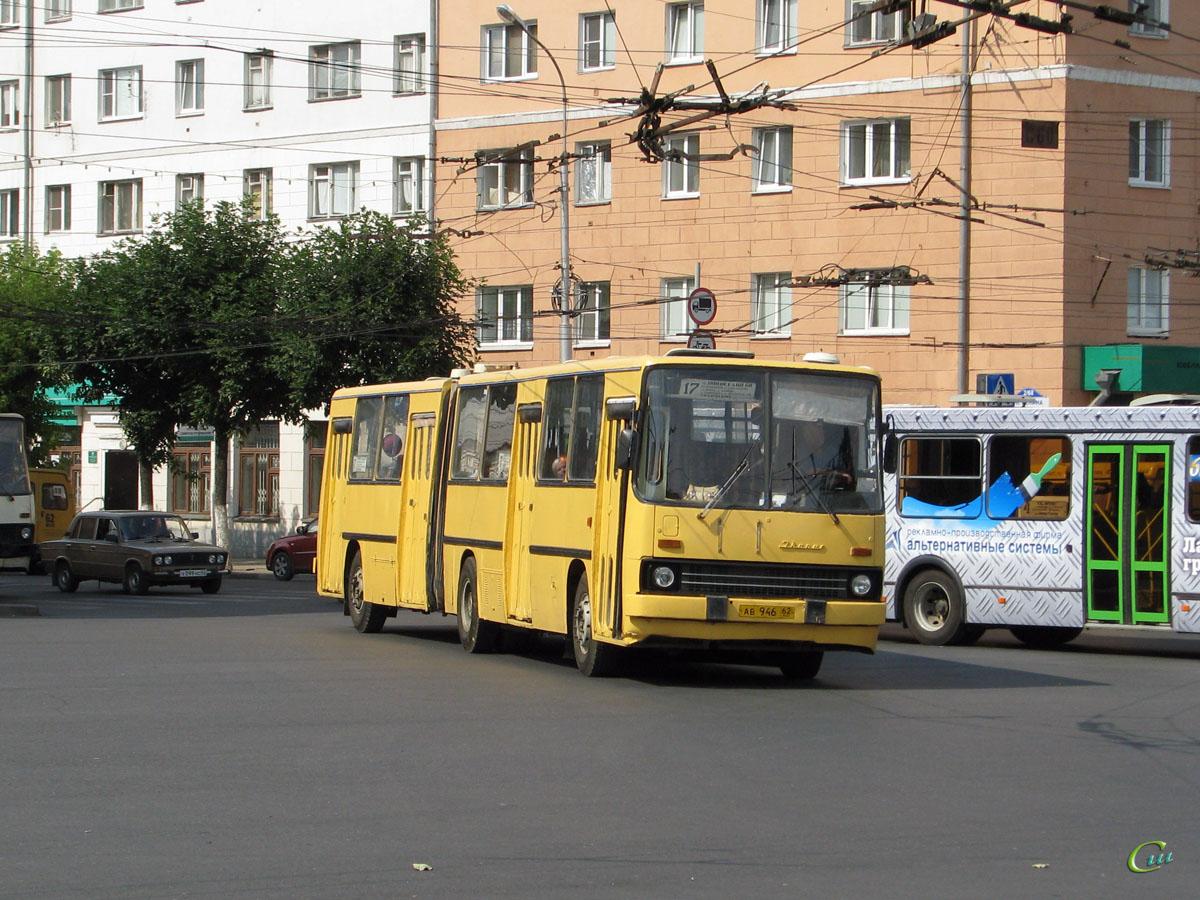 Рязань. Ikarus 280 ав946