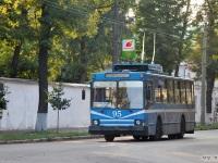 Полтава. ЮМЗ-Т2 №95