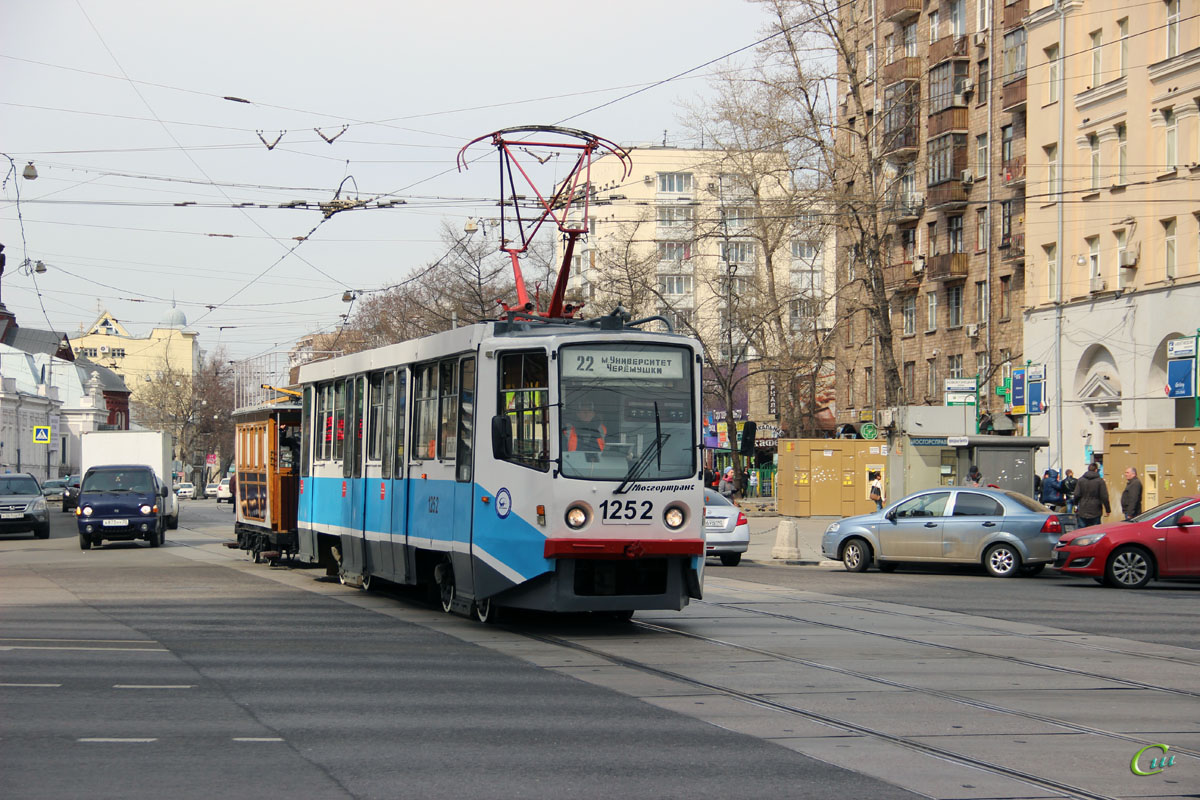 Москва. 71-608КМ (КТМ-8М) №1252, Конка №35