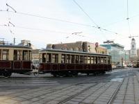 Москва. КМ №2170, КП №2556