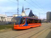 Москва. 71-623-02 (КТМ-23) №5614