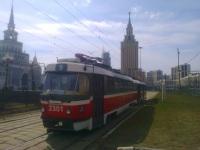 Москва. Tatra T3 (МТТА-2) №2301