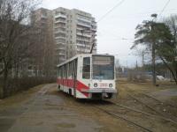 Тверь. 71-608К (КТМ-8) №260