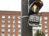 Витебск. Светофор для трамвая