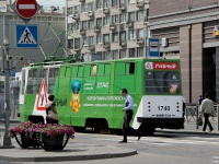 Санкт-Петербург. ЛМ-68М №1740