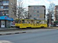 Tatra T6B5 (Tatra T3M) №348