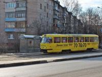 Tatra T3SU №5