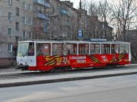 Tatra T6B5 (Tatra T3M) №350