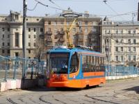 Москва. 71-623-02 (КТМ-23) №4621