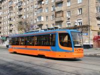 Москва. 71-623-02 (КТМ-23) №4605