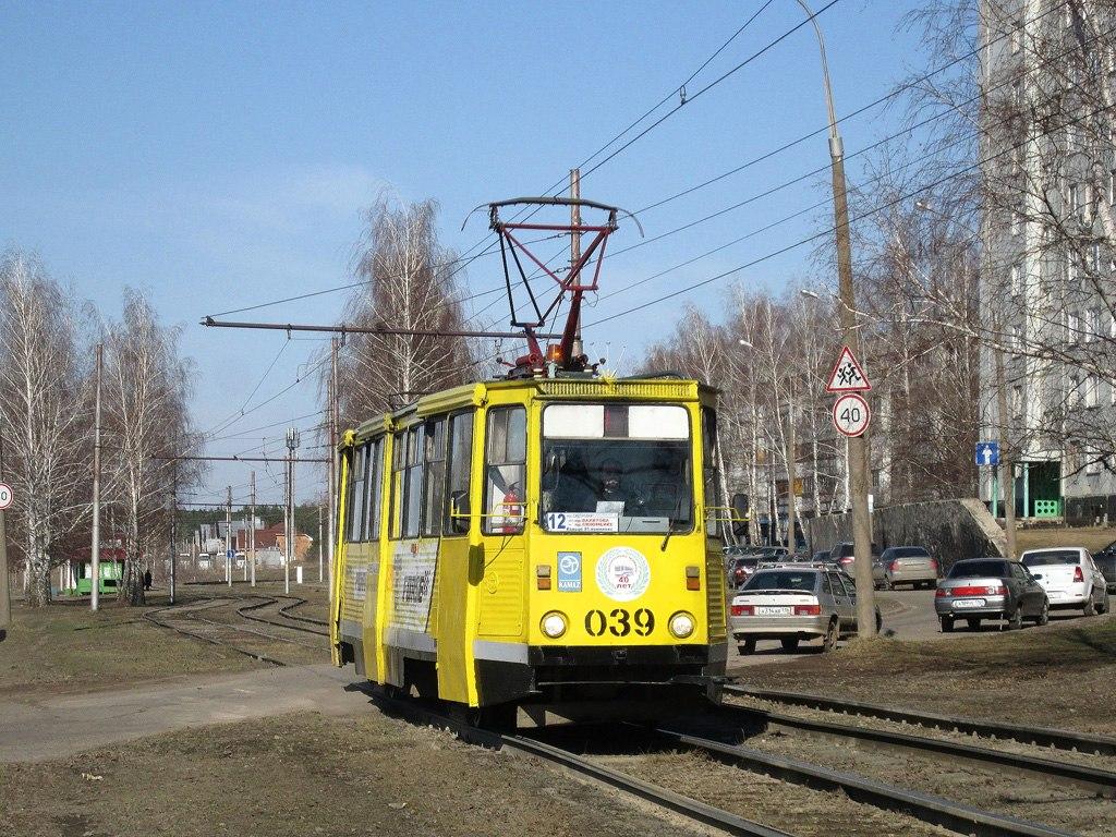 Набережные Челны. 71-605 (КТМ-5) №039