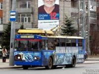 Рыбинск. ЗиУ-682 КР Иваново №110