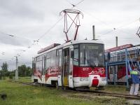Витебск. АКСМ-62103 №617