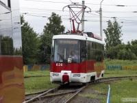 Витебск. АКСМ-62103 №636