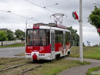 Витебск. АКСМ-62103 №622