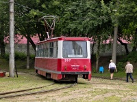 Витебск. 71-605 (КТМ-5) №357