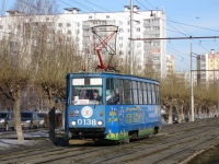 Набережные Челны. 71-605 (КТМ-5) №0138