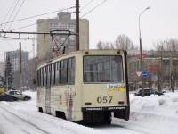 Набережные Челны. 71-605 (КТМ-5) №057