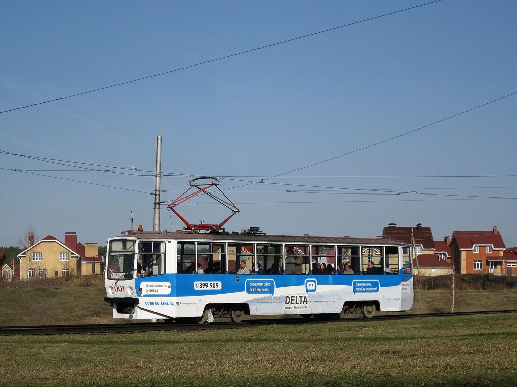 Набережные Челны. 71-608КМ (КТМ-8М) №001