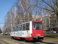 Набережные Челны. 71-605 (КТМ-5) №058