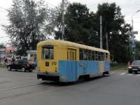 РВЗ-6М2 №170