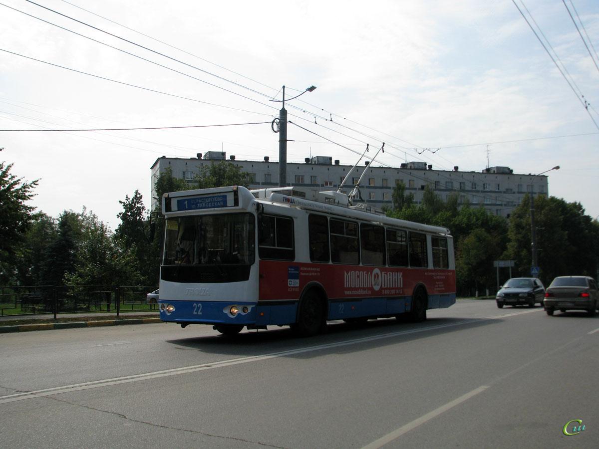 Видное. ЗиУ-682Г-016.04 (ЗиУ-682Г0М) №22